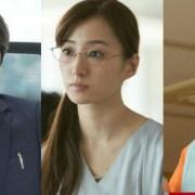 Seri Live-Action Tokyo Love Story Ungkap 3 Anggota Pemeran Lainnya 16