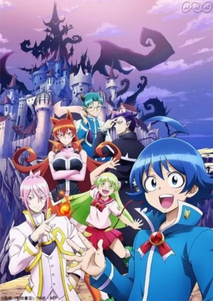 Anime Mairimashita! Iruma-kun Dapatkan Season Kedua Pada Musim Semi 2021 1