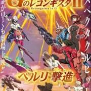 BD/DVD dari Film Kompilasi Gundam: Reconguista in G Kedua Ditunda Ke Bulan Mei 9