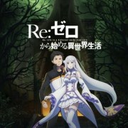 Season Kedua Anime TV Re:ZERO Ditunda ke Juli 40