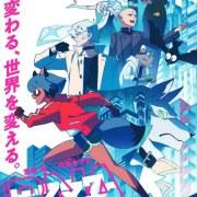 Anime BNA: Brand New Animal Garapan Yoh Yoshinari dan Trigger Ungkap Seiyuu Lainnya, Tanggal Tayangnya di Netflix 9