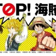 Revisi Undang-Undang Hak Cipta Jepang Sekarang Meliputi Unduhan Manga, Majalah, Karya Akademik 18