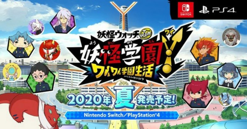 Game Yo-kai Gakuen Y Wai Wai Gakuen Seikatsu Akan Diluncurkan untuk Switch dan PS4 Pada Musim Panas 1