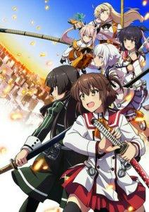 Video Promosi Pertama dari OVA Katana Maidens: Toji no Miko Ungkap Staf dan Informasi Penayangan 3