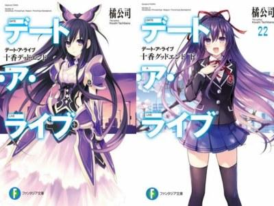 Seri Novel Ringan Date A Live Telah Berakhir Pada Tanggal 19 Maret 3