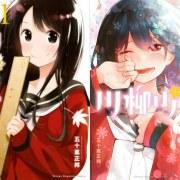 Manga Senryū Girl Akan Berakhir Dalam 6 Chapter 10