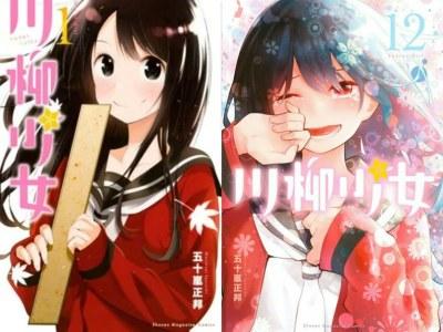 Manga Senryū Girl Akan Berakhir Dalam 6 Chapter 1
