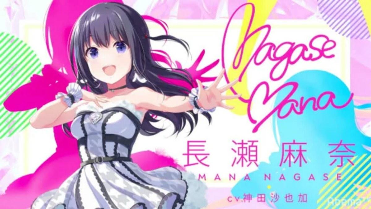Anime Idoly Pride Ungkap Visual, Kapan Tayang, Karakter Baru 3