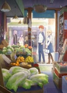 Video dari Game Today's Menu for Emiya Family Ungkap Bulan Rilis Game-nya 2