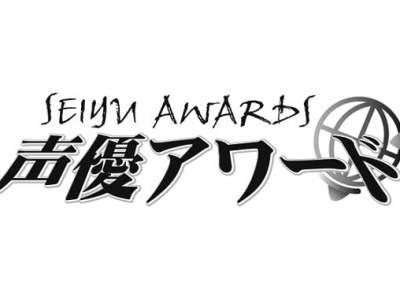 Aoi Koga dan Natsuki Hanae Menangkan Seiyū Award Ke-14 6