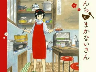 Manga Maiko-san Chi no Makanai-san Tentang Hanamachi di Kyoto Dapatkan Anime 1