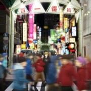 Anime Ikebukuro West Gate Park Ungkap Seiyuu dan Staf 17