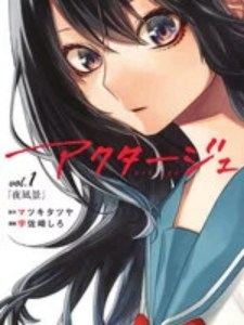 180.000 Pembaca Manga Memilih Manga Yang Paling Mereka Inginkan Untuk Mendapat Adaptasi Anime 6