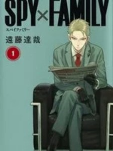 180.000 Pembaca Manga Memilih Manga Yang Paling Mereka Inginkan Untuk Mendapat Adaptasi Anime 7
