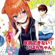 Aoi Fujiwara, Kreator Alicia's Diet Quest, Akan Meluncurkan Manga Baru Pada Bulan April 9