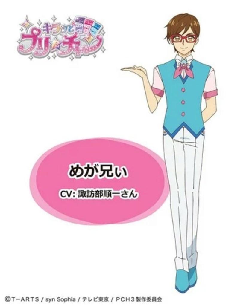 Anime Kiratto Pri☆Chan Ungkap 5 Anggota Seiyuu Lainnya untuk Season Ketiganya 2