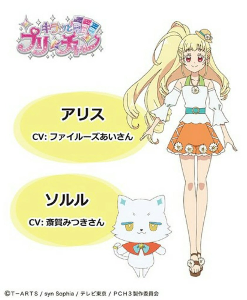 Anime Kiratto Pri☆Chan Ungkap 5 Anggota Seiyuu Lainnya untuk Season Ketiganya 3