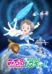 Anime Tamago 2020 Ditayangkan Secara Online dan Gratis di Jepang 4