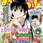 Majalah Manga Club dari Takeshobo Berakhir, Digabung dengan Majalah Manga Life 16