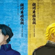 Penayangan TV dari Anime Legend of the Galactic Heroes: Die Neue These Ungkap 2 Visual Baru 20