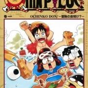 Manga Spinoff One Piece yang Berjudul Chin Piece Berakhir 13