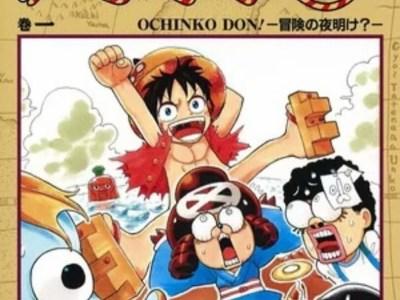 Manga Spinoff One Piece yang Berjudul Chin Piece Berakhir 53