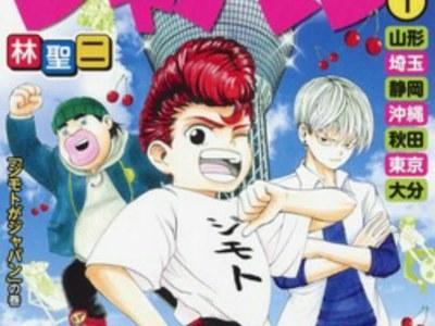 Manga I'm From Japan Karya Seiji Hayashi Berakhir 25