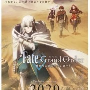 Teaser Kedua Film Anime Fate/Grand Order Pertama Diterjemahkan Dalam Bahasa Inggris 12