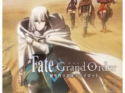 Teaser Kedua Film Anime Fate/Grand Order Pertama Diterjemahkan Dalam Bahasa Inggris 29