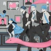 Manga Midnight Occult Civil Servants Akan Memasuki Arc Terakhirnya Dalam Volume Ke-13 20