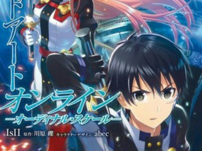 Manga Sword Art Online: Ordinal Scale Akan Berakhir Dengan Volume Ke-5 35