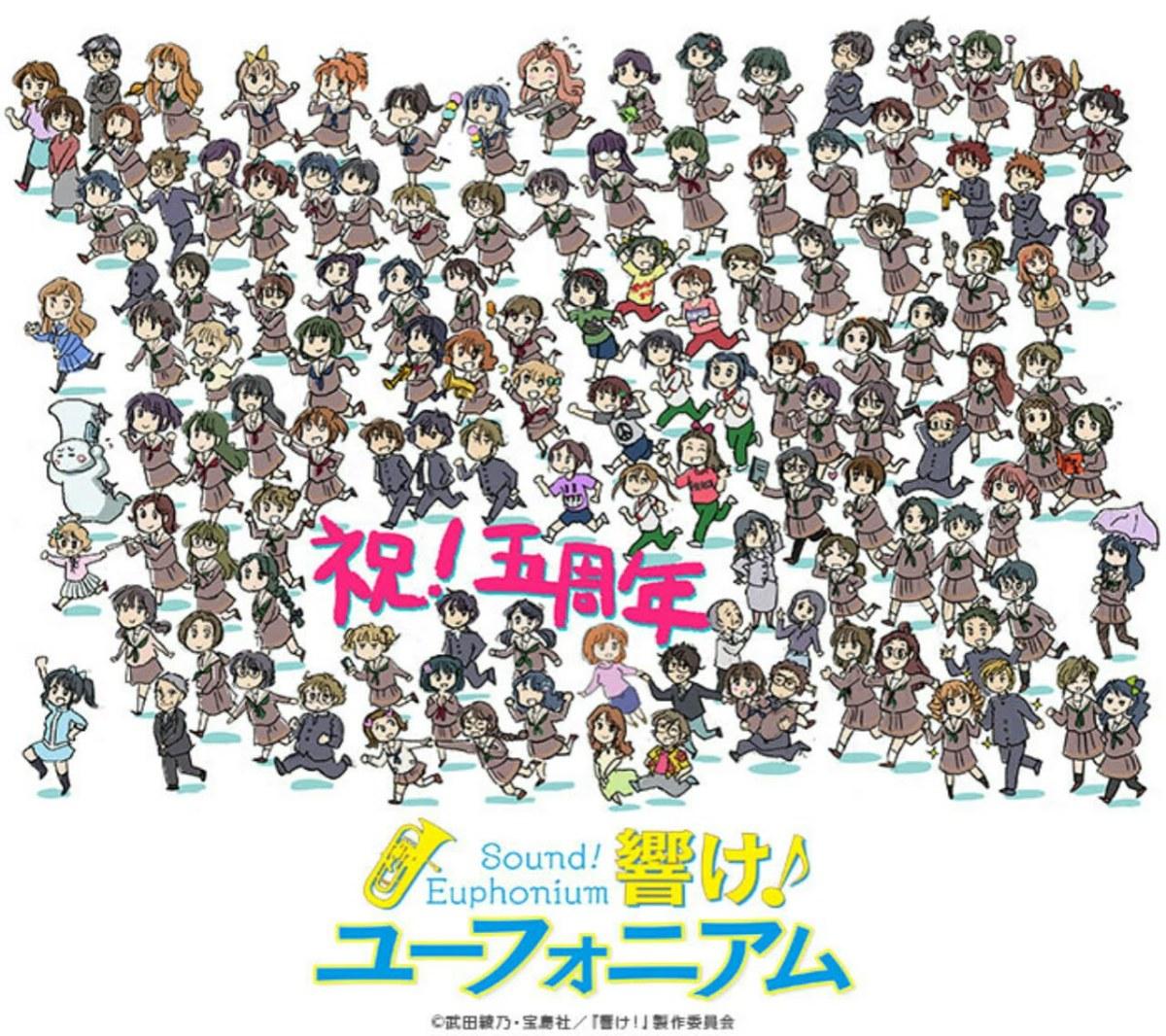 Sutradara Anime Sound! Euphonium Menggambar Ilustrasi untuk Ulang Tahun Ke-5 Animenya 2