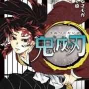 Demon Slayer: Kimetsu no Yaiba dan Manga Jump Lainnya Tunda Volume Baru Karena Coronavirus COVID-19 11