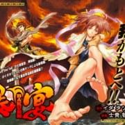 Satoshi Shiki Mengungkap Hiatusnya Manga Remake The Legend of Dororo and Hyakkimaru dan Manga Bakuen 18