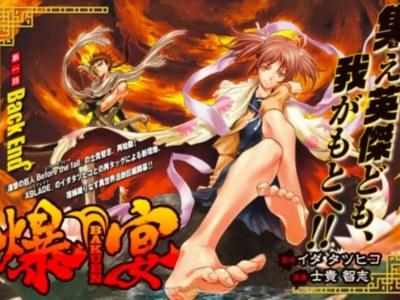 Satoshi Shiki Mengungkap Hiatusnya Manga Remake The Legend of Dororo and Hyakkimaru dan Manga Bakuen 1