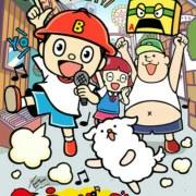 Manga Rap Anak-Anak B Rappers Street Berakhir 17