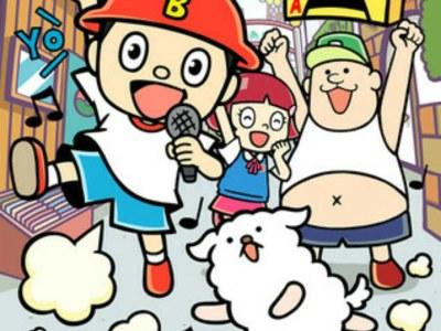 Manga Rap Anak-Anak B Rappers Street Berakhir 20