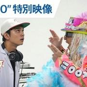 Film Live-Action Tonkatsu DJ Agetarō Akan Diperankan oleh DJ Koo dari TRF Sebagai Dirinya 13