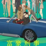 SixTONES Membawakan Lagu Pembuka Anime The Millionaire Detective 16