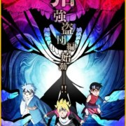Anime Boruto: Naruto Next Generations Tunda Episode Baru Karena COVID-19 15