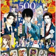 Manga Fruits Basket: The Three Musketeers Arc Memulai 'Season Kedua' 20