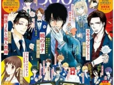 Manga Fruits Basket: The Three Musketeers Arc Memulai 'Season Kedua' 28