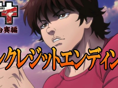 Video Penutup Season Kedua Anime Baki Perdengarkan Lagu Tema dari Ena Fujita 33
