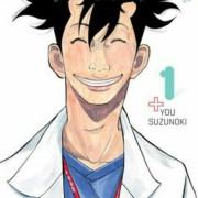 Manga Kounodori: Dr. Stork Akan Berakhir Pada Tanggal 7 Mei 17