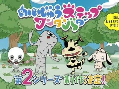 Anime TV Pendek Kaiju Step Dengan Monster Ultraman Dapatkan Season Kedua 4
