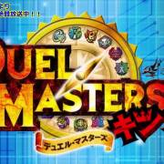Duel_Masters_King