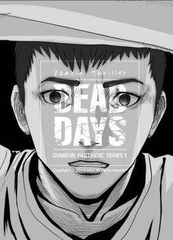 Rekomendasi 20 Manga/Manhwa Tentang Virus Maupun Pandemi Untuk Menemanimu Dirumah 1