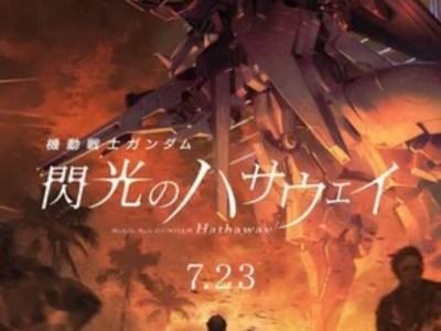 Odex Akan Tayangkan Film Anime Gundam: Hathaway Di Asia Tenggara Termasuk Indonesia 33
