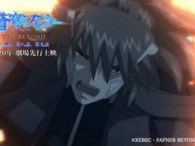 PV Anime Fafner the Beyond untuk Episode 7-9 Perdengarkan Lagu Baru dari angela 1