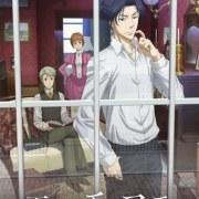 Anime Moriarty the Patriot Ungkap Seiyuu Utama, Visual 16